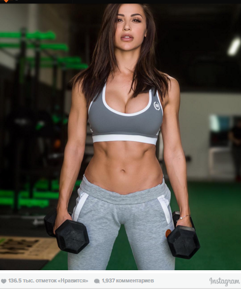 7 Sexiest Fitness Models Who Are Taking Instagram